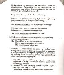 postulates thy kingdom camia 2010 blog page 3