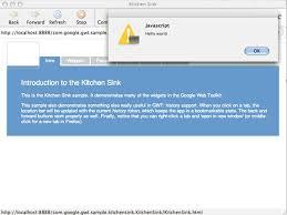 XForms を Google Web Toolkit と統合する第  回 GWT の JSNI - Gwt kitchen sink