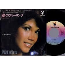 barbi benton 2017 barbi benton feelings playboy japan 1976 ps 45