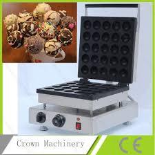 cake pop maker commercial cake pop maker machine to make cake pop commercial