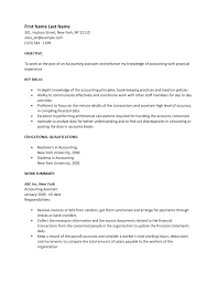 resume template accounting assistant job summary meaning in marathi collections of essays english and related literature the sle