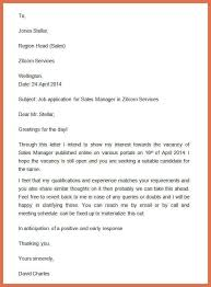 formal business letter formats formal letter apology template