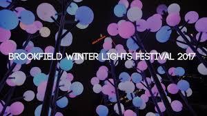 brookfield zoo winter lights brookfield winter lights festival 2017 youtube