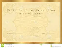 certificate diploma of completion template stock photo image