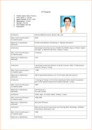 cv resume sample pdf cv job application sample application format for applying job pdf