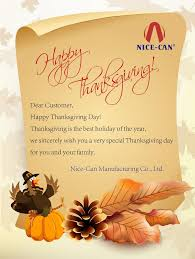 i wish you a happy thanksgiving nice can manufacturing co ltd linkedin