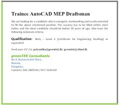 Civil Draughtsman Resume Sample by Civil Autocad Draftsman Cv Corpedo Com