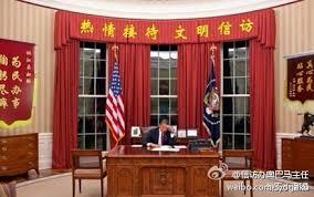 bureau ovale maison blanche le site de la maison blanche inondé de pétitions chinoises l
