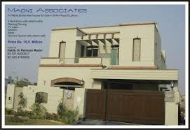 house designs in pakistan for 10 marla house and home design