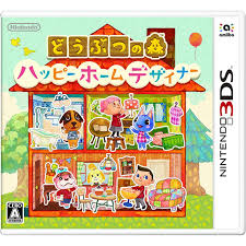Home Designer by Doubutsu No Mori Happy Home Designer Amiibo Set