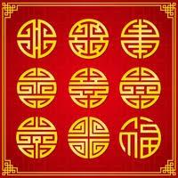 chinese design shape shapes design designs pattern patterns symbol symbols sign