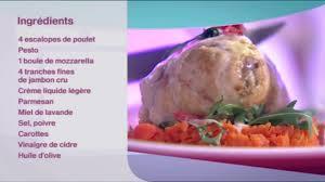 2 c est au programme cuisine ballotines de poulet au jambon cru à l italienne c est au