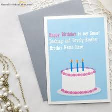 7 best birthday name cards for brother images on pinterest happy