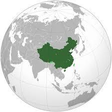 Chinese Flag Wiki China X Men Movies Wiki Fandom Powered By Wikia