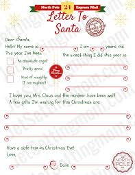 printable santa letters to santa printable letter to santa template free santa letter printable