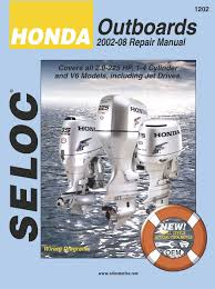 marine engine repair manuals seloc manuals atlantic marine depot
