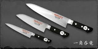 japanese kitchen knives mtc kitchen