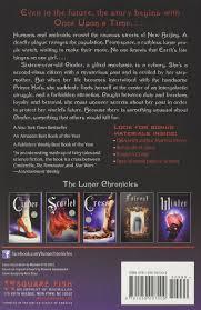 amazon com cinder 9781250007209 marissa meyer books