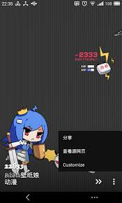 bilibili apk muzei bilibili android apps on play