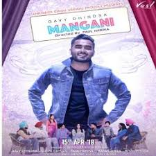 ladari mangani songs hit mp3 new songs free on musicout