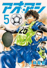one vol 84 japanese comic ranking may 1 7 one takes the crown animeride