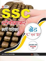 2 ssc reasoning solved papers hindi by ghatna chakra hindi medium