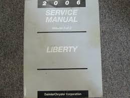 2006 jeep liberty service shop repair manual volume 3 only oem