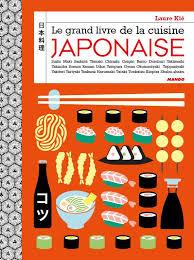 recette cuisine japonaise traditionnelle cuisine japonaise les bases laure kié