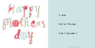 clipart mother u0027s day cards