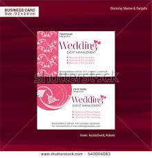 company cards business cards event management company vector stock vector