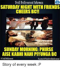 Sunday Morning Memes - 25 best memes about sunday morning sunday morning memes