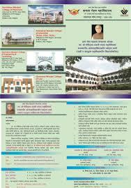 kamla nehru college nagpur