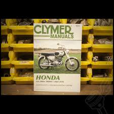 honda 125 200cc twins 1965 78 repair manual honda motorcycle