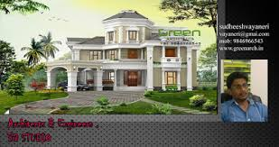 3900 sq ft bungalow style house exterior design home design