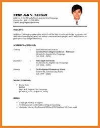 College Admissions Resume Template How To Write A Resume For College Application How To Write A