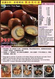 3 pi鐵es cuisine 8 mejores imágenes de eggs en cocinas huevos y recetas