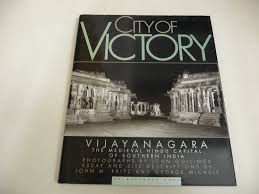 Ge Capital Home Design Credit Card Phone Number by Amazon Com City Of Victory Vijayanagara The Medieval Hindu