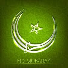 Happy Wedding Elsoar 131 Best Greetings Images On Pinterest Ramadan Greetings Eid