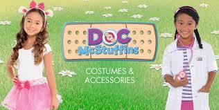 Doc Mcstuffins Costume Doc Mcstuffins Party Supplies Doc Mcstuffins Birthday Ideas