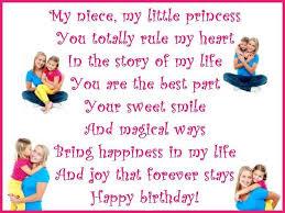 Happy Fourth Birthday Quotes Best 25 Happy Birthday Noor Ideas On Pinterest Happy Birthday