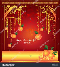 Background Of Invitation Card Background Traditional Chinese New Year Festival Stock Vector