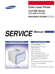 samsung clp 600 series service manual electrostatic discharge