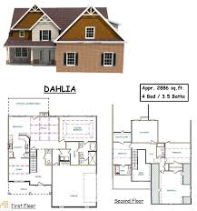 family home plan southside realtors