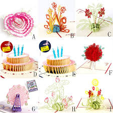 aliexpress buy 3d laser pop up greeting gift cards