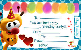 babytv birthday invitations
