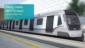inspiro u2013 the metro from siemens rolling stock siemens global
