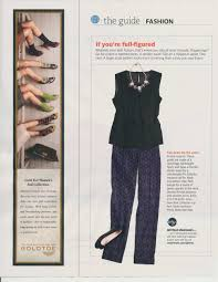 Real Simple Magazine by Me Brocade And Real Simple Magazine U2014 The Well Coiffed Closet