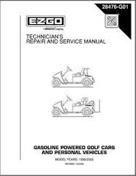 e z go utility vehicle repair manuals shop ezgo com