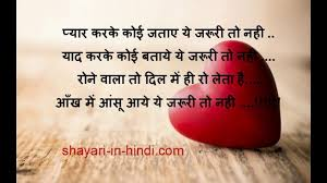 quotes images shayari good night shayari sms and quotes in hindi youtube