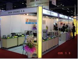 chaumet si鑒e social kofa2005 c0 fc bd c3 1 png